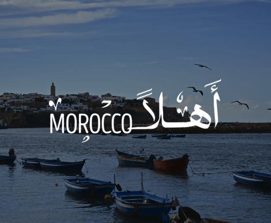 Rabat, Morocco Arabic school