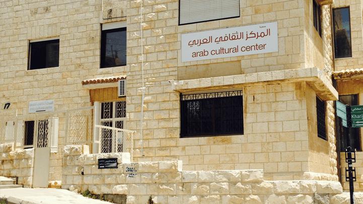 L'école Ahlan
