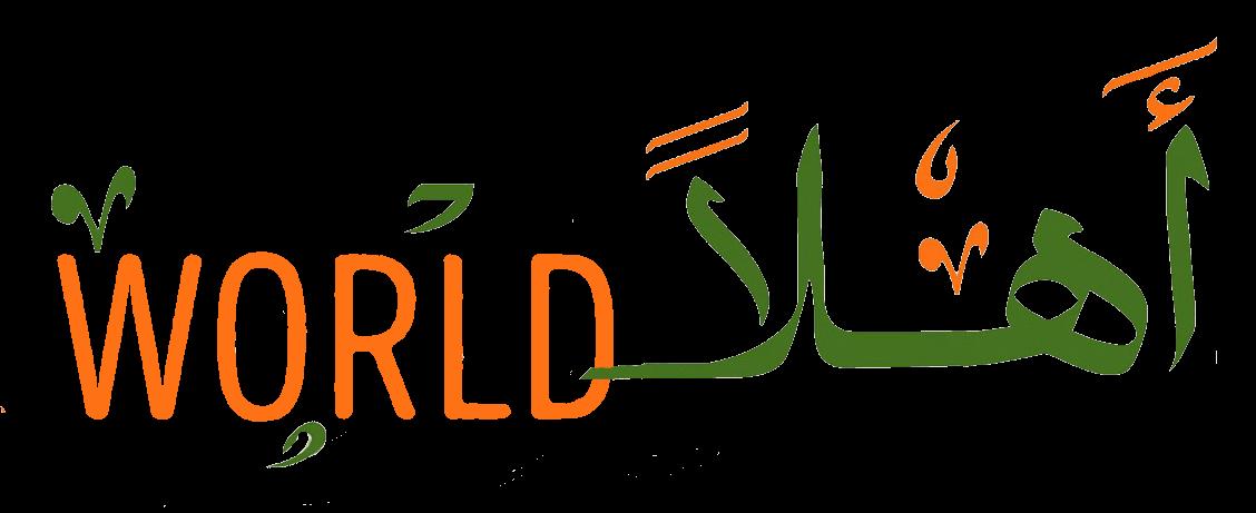 Ahlan-World