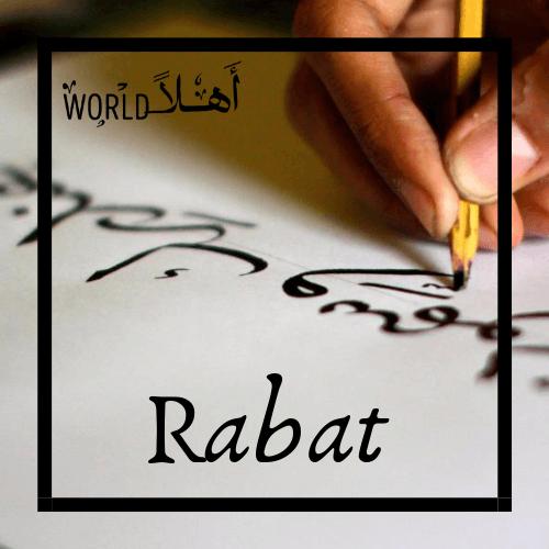 Arabic in Rabat