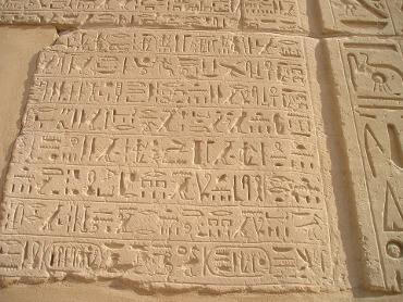 hieroglyphics Karnak in Luxor, Egypt