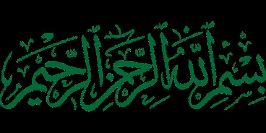 Modern Standard Arabic