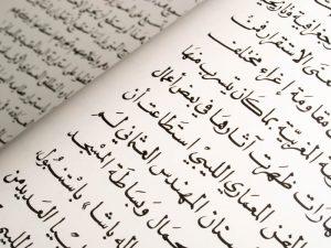 Arabo standard moderno