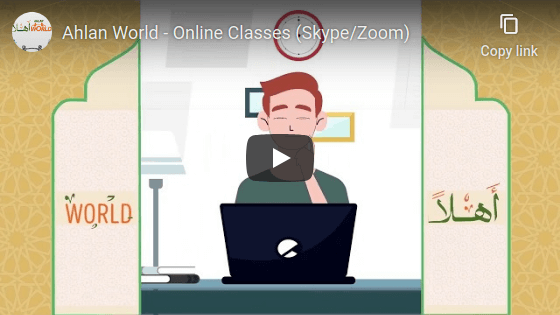 Learn Arabic online with Egyptian teachers